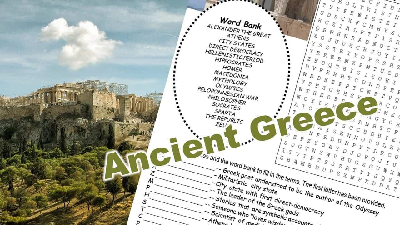 Ancient Greece puzzle