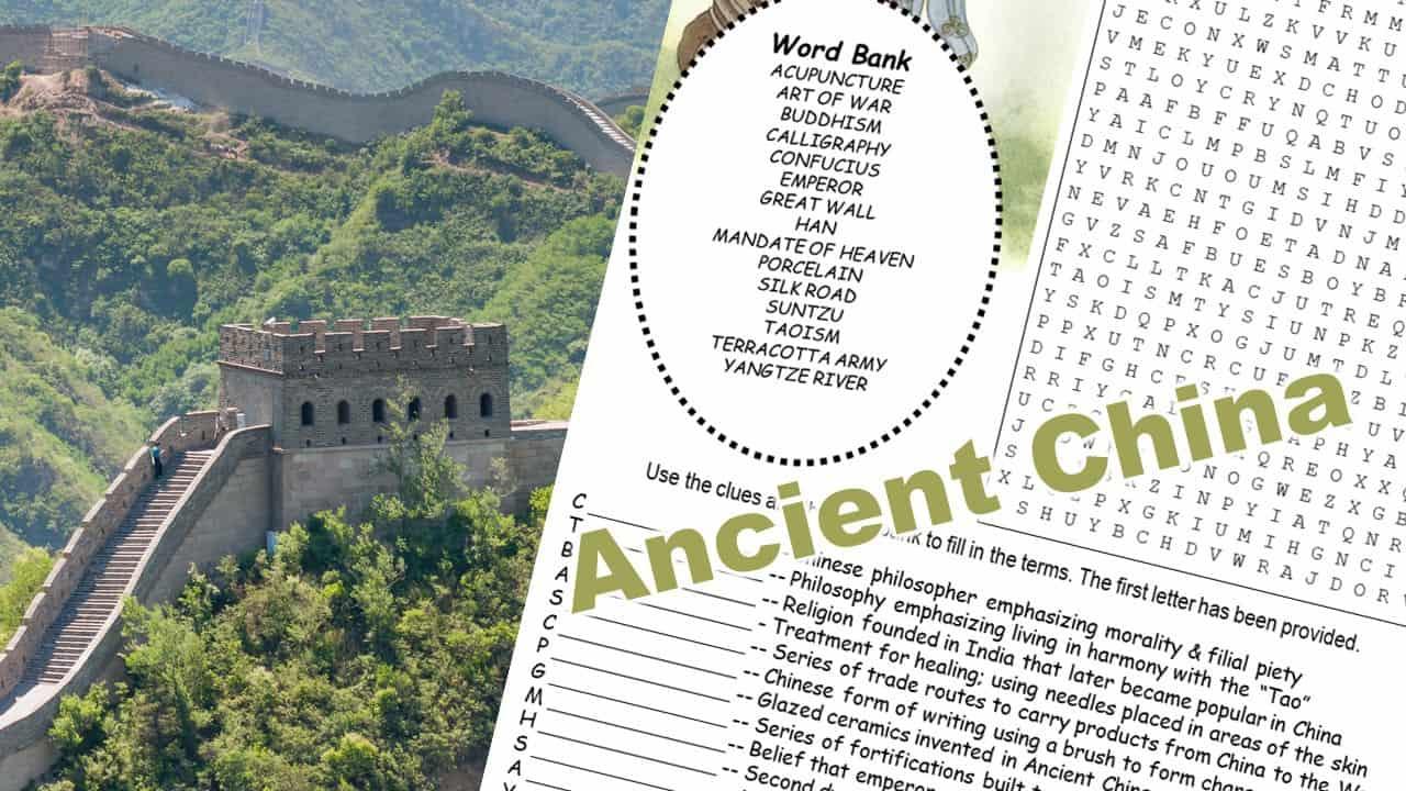ancient china puzzle