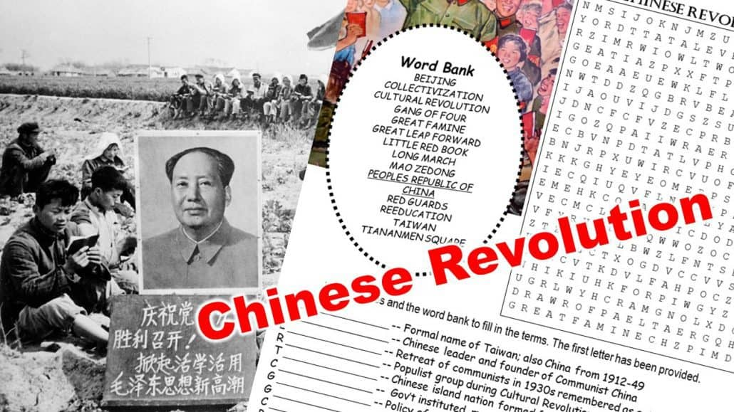 Chinese Revolution Word Puzzle