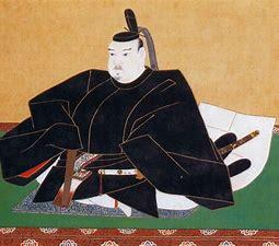 Japanese Feudalism main