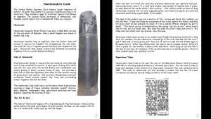 Code of Hammurabi Reading Passage