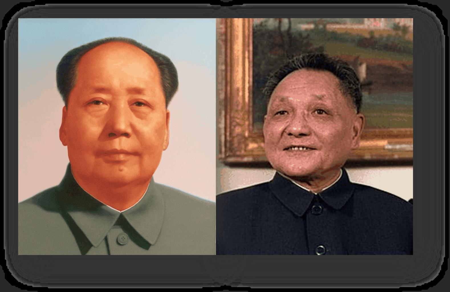 Mao Zedong and Deng Xiaoping